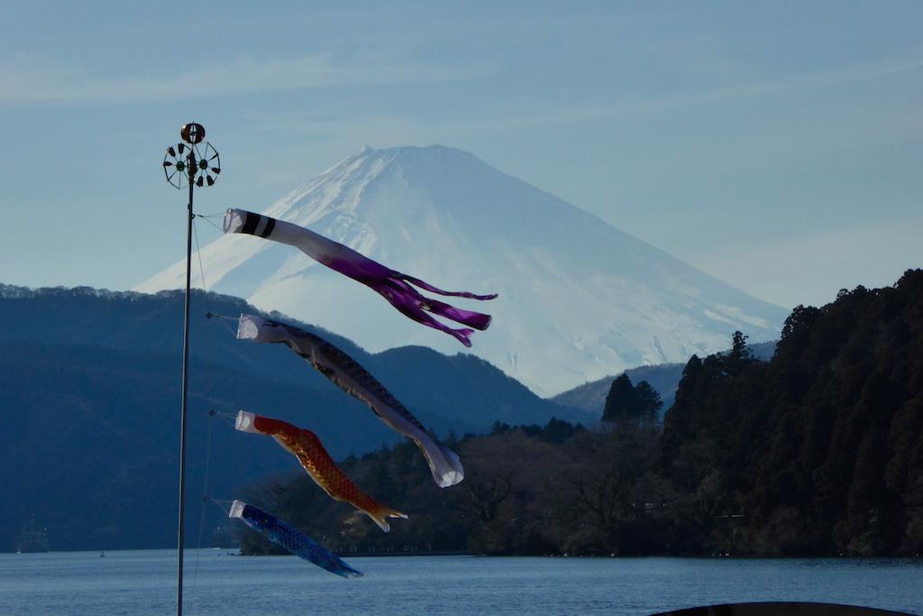 1 giorno ad Hakone