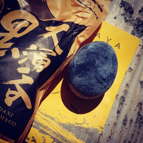 Le Uova nere giapponesi